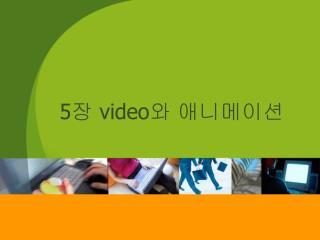 5 ?  video ? ?????