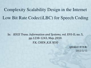 Complexity Scalability Design in the Internet Low Bit Rate Codec( iLBC ) for Speech Coding
