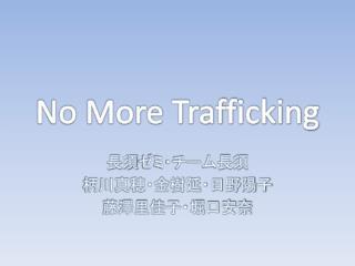 No More Trafficking