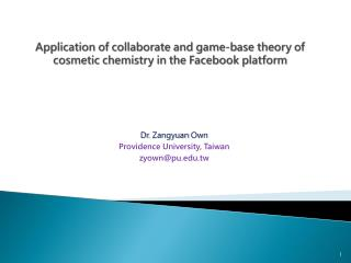 A pplication of collaborate and game-base theory of cosmetic chemistry in the Facebook platform