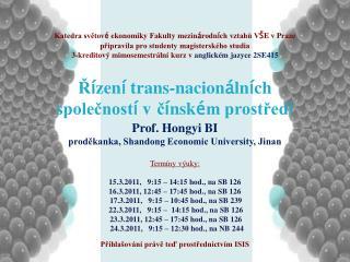 Katedra světov é  ekonomiky Fakulty mezin á rodn í ch vztahů V Š E v Praze