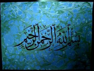 Kur'an Öğretimi