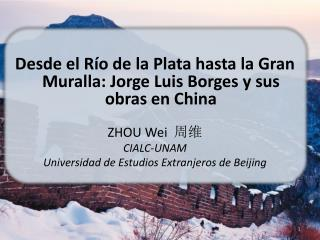 Desde el Río de la Plata hasta la Gran Muralla: Jorge Luis Borges y sus obras en China
