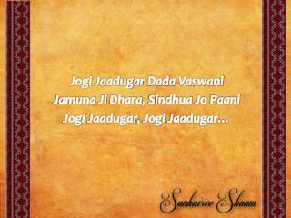 Jogi Jaadugar  Dada  Vaswani Jamuna Ji Dhara ,  Sindhua  Jo  Paani