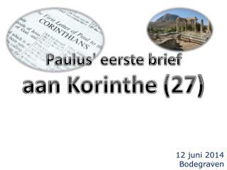 Paulus' eerste brief aan Korinthe  (27)