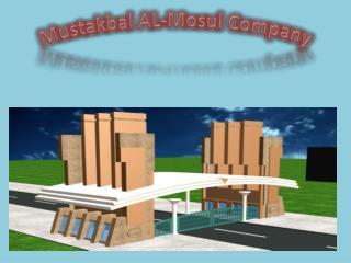 Mustakbal  AL-Mosul Company