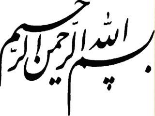 موضوع تحقیق: تاسیس مدرسه دارالفنون واثرات ان روی جامعه گردآورندگان : عیسی نظامی. محسن  نیکمحمدی