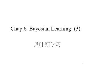 Chap 6  Bayesian Learning  (3)