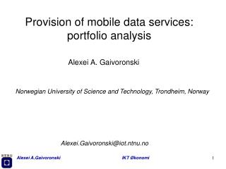 Provision of mobile data services: portfolio analysis