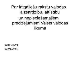 Par latgaliešu rakstu valodas aizsardzību, attīstību