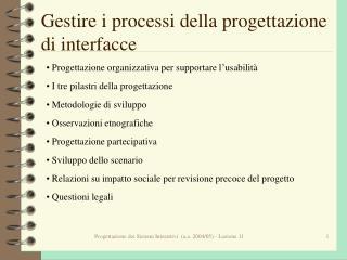 Gestire i processi della progettazione di interfacce