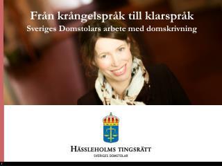 Från krångelspråk till klarspråk   Sveriges Domstolars arbete med domskrivning