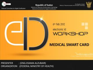 MEDICAL SMART CARD