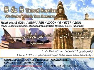 S & S  Travel Services   We Serve Which You Deserve………