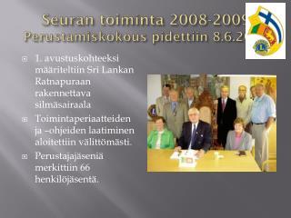 Seuran toiminta 2008-2009 Perustamiskokous pidettiin 8.6.2009
