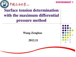 Surface tension determination with the maximum differential pressure method