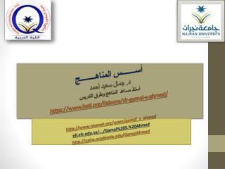 nisenet/users/gamal_s_ahmed eli.elc.sa/.../Gamal%20S.%20Ahmed