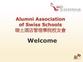 Alumni Association              of Swiss Schools 瑞士酒店管理學院校友會