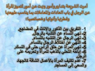 مقطع من نبيل  العوضي الجزء الأول