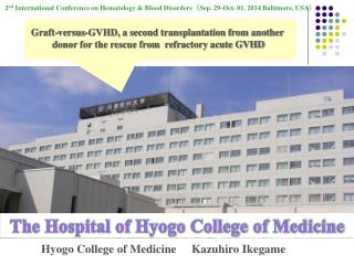 Hyogo College of Medicine