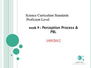 Science Curriculum Standards  Proficient Level  week 9 :  Perception Process & PBL 1 /05/2012