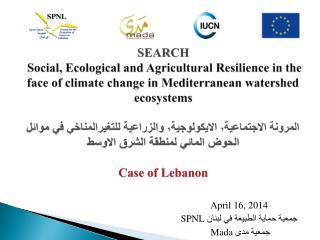 April 16, 2014 جمعية حماية الطبيعة في لبنان  SPNL جمعية مدى Mada