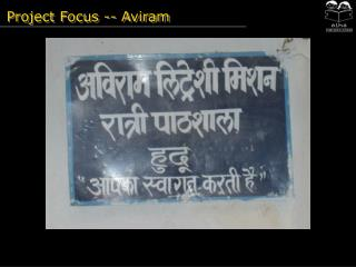 Project Focus -- Aviram