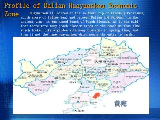 Profile of Dalian Huayuankou Economic Zone