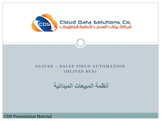 Olives –  Sales Field Automation (Olives  SFA)