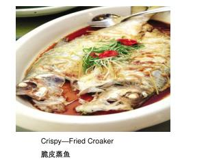 Crispy—Fried Croaker  脆皮蒸鱼