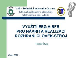 Tomáš Štula