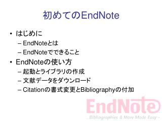 ???? EndNote