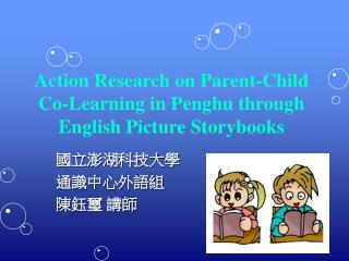 Action Research on Parent-Child Co-Learning in Penghu through English Picture Storybooks