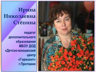 Праздничный концерт «День физкультурника»; Праздничный концерт «День Знаний»;