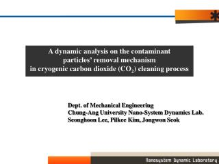 A dynamic analysis on the contaminant  particles' removal mechanism