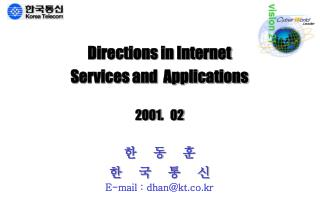 Directions in Internet Services and  Applications