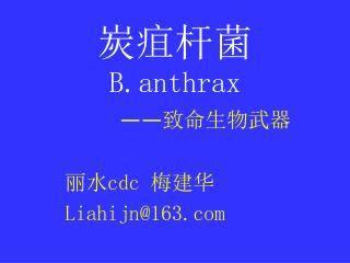 ???? B.anthrax