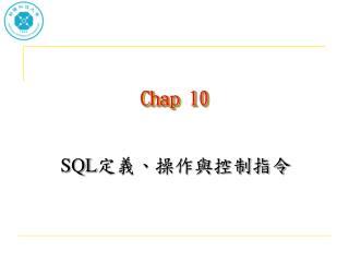 Chap 10