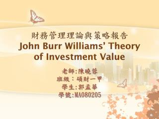 ??????????? John Burr Williams� Theory of Investment Value