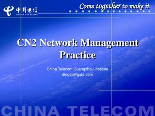 CN2 Network Management  Practice