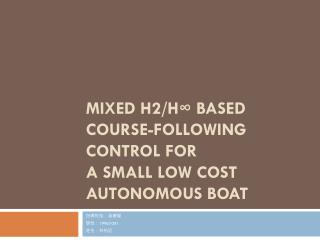 Mixed H2/H∞ based Course-following Control for a Small Low Cost Autonomous Boat