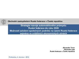 Strategi e  rozvoje automobilového průmyslu  Ruské federace do roku 2020