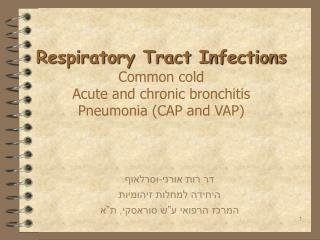 Respiratory Tract Infections Common cold Acute and chronic bronchitis Pneumonia (CAP and VAP)