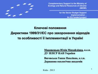 Complementary Support to the Ministry of Ecology and Natural Resources of Ukraine (MENR)