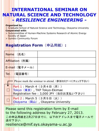 INTERNATIONAL SEMINAR ON NATURAL SCIENCE AND TECHNOLOGY -  RESILIENCE ENGINEERING  -