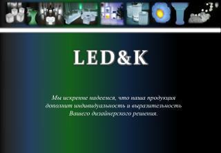 LED&K