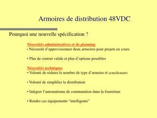 Armoires de distribution 48VDC