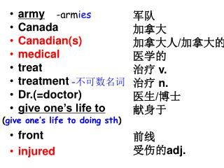 army Canada Canadian(s) medical treat treatment Dr.(=doctor) give one's life to front injured