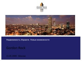 Gordon Rock