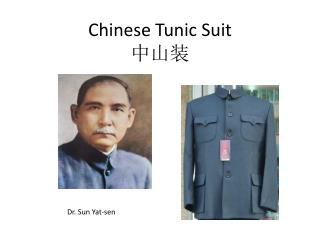 Chinese Tunic Suit 中山装